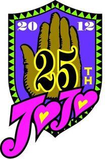 Anniversary2012 logo