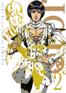 Goldenwind bluray2