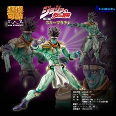 Star Platinum's figure from <a href=