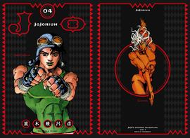 JJN 4 Cover