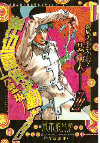 File:Mutsukabezaka.jpg