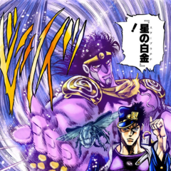 Star Platinum against <a href=
