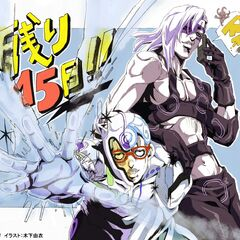 Countdown illustration featuring Melone and <a href=