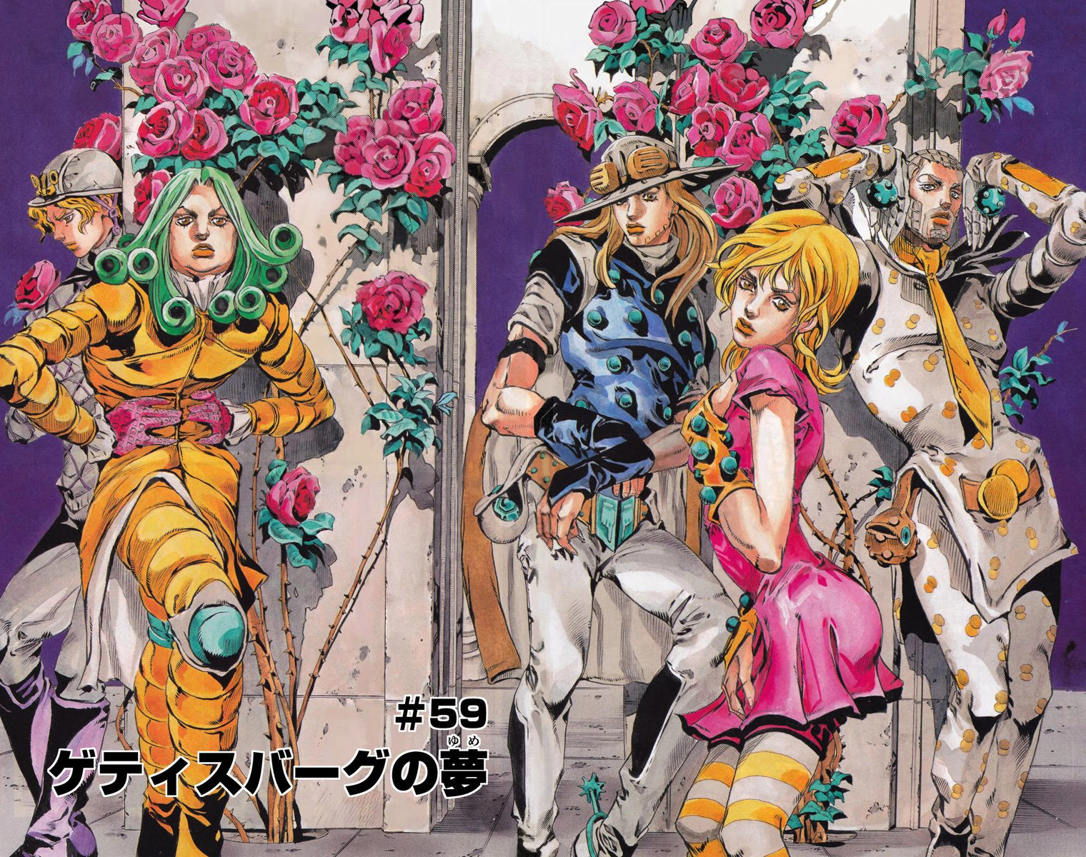 SBR Chapter 59 Cover B