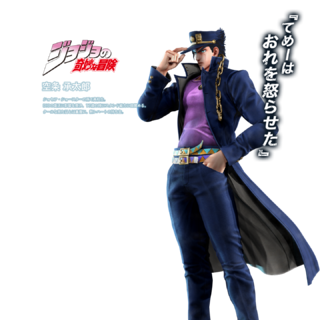 Jotaro's model from <a href=