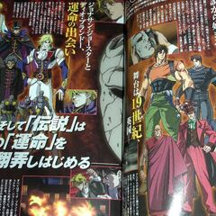 Designs of Dio, Dario Brando, Wang Chan, Jonathan, George Joestar, Erina, Tonpetty, Zeppeli and several Zombies.