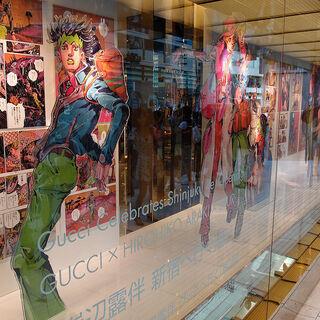 Gucci X HiroHiko Araki Feature