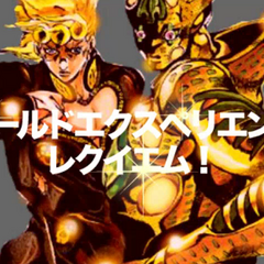 'The World of JoJo' Promo