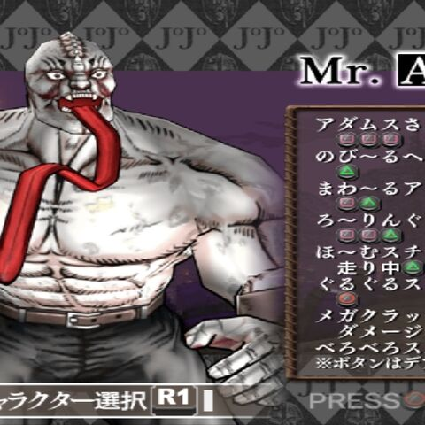 Mr. Adams in the PS2 Game