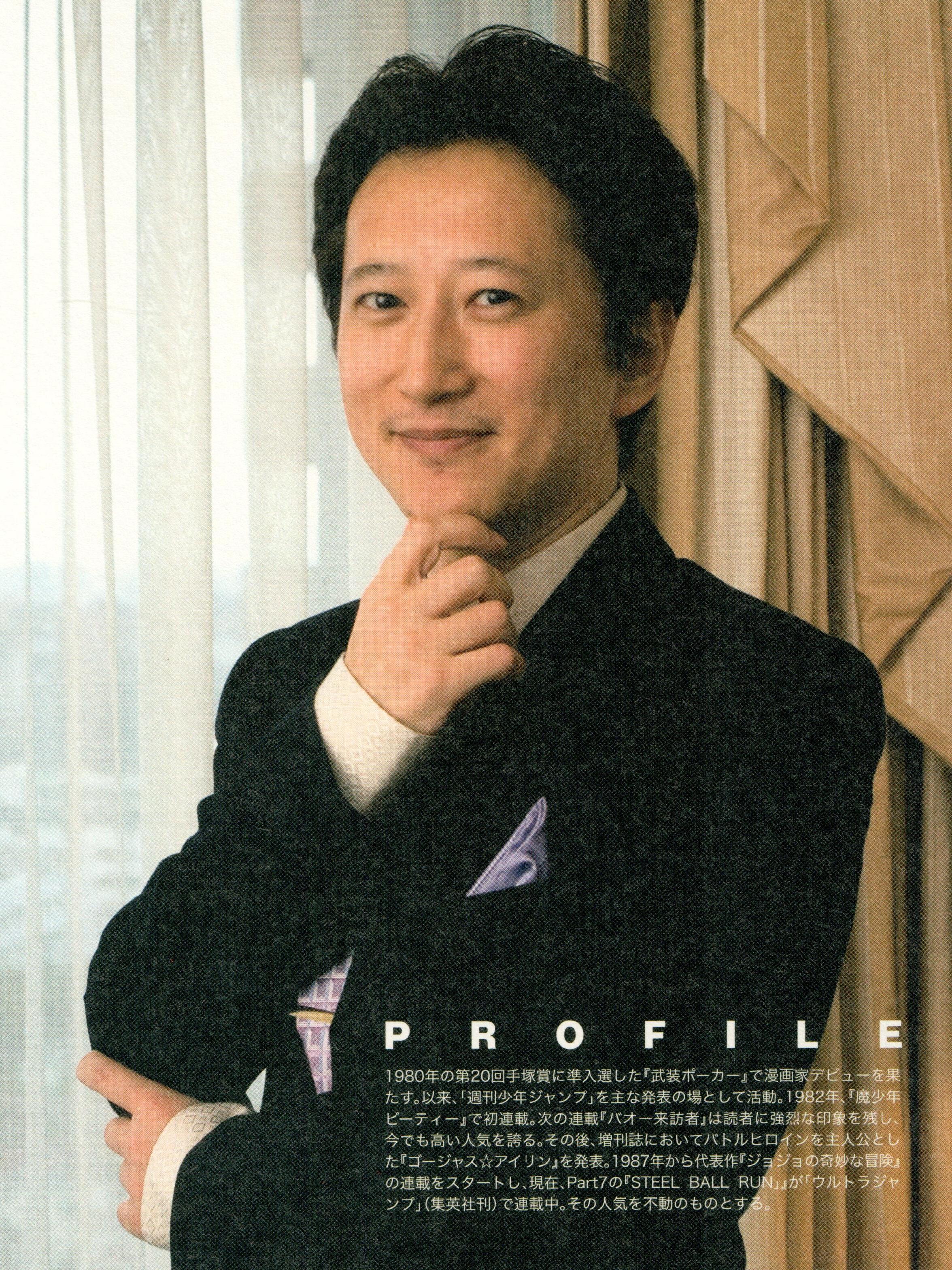 Araki PB Movie Booklet1