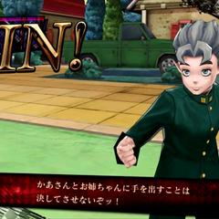 Koichi in <i><a href=