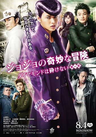 File:P4MoviePoster 2.jpg