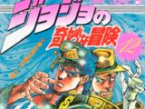 Stardust Crusaders/Chapter List