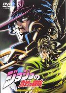 Japanese Volume 2 (OVA)