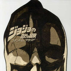 Promotional 2D Stone Mask given out with movie tickets for the film.