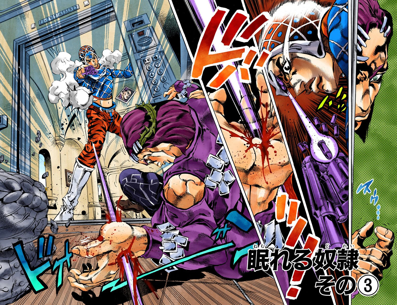 Chapter 592 Cover B