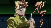 Kakyoin pose tower of gray