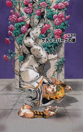 SBR Chapter 59 Cover A