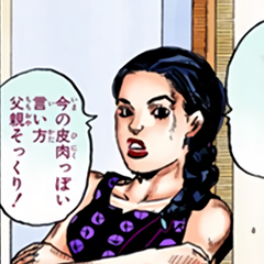 Scolding Yasuho and asking her to play one game with her