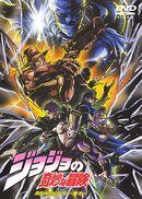 Japanese Volume 5 (OVA)