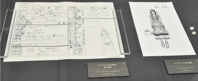 Mitsuba new design concept
