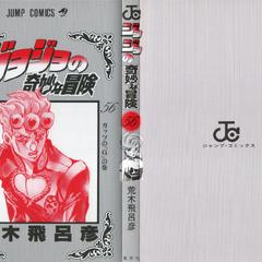 Book Cover, <i>Part 5</i> Volume 56