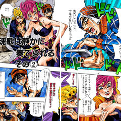 Cover B, <i>Part 5</i> Chapter 573