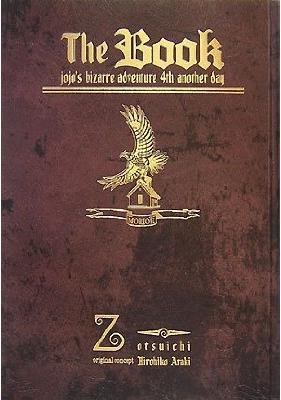 Hardcover (Tankōbon)