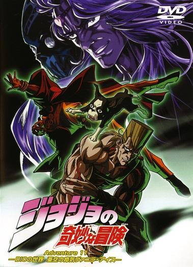 Japanese Volume 11 (OVA)