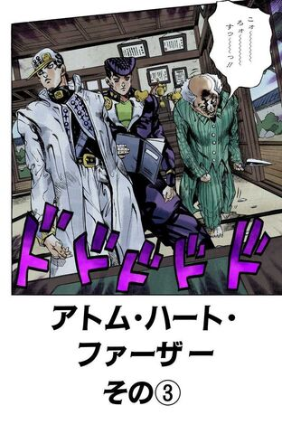 File:Chapter 367 Cover B.jpg