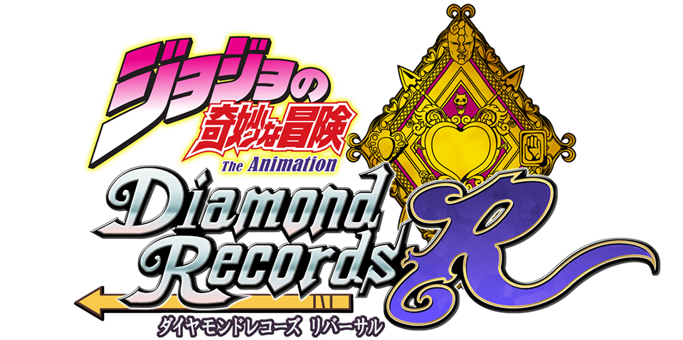 JoJo's Bizarre Adventure: Diamond Records | JoJo's Bizarre