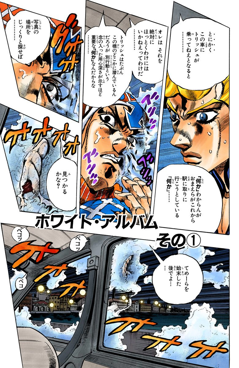 Chapter 509 Cover A