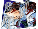 Chapter 515
