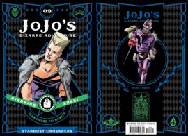 Jojonium Viz Volume 16 Cover