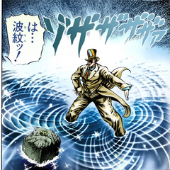 Zeppeli demonstrating the Ripple