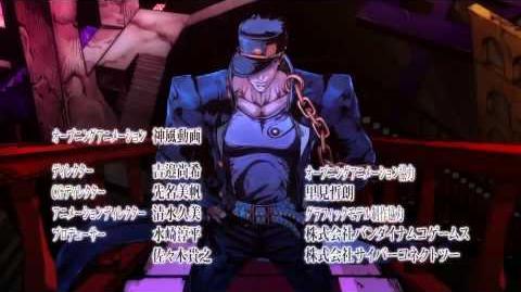 JoJo's Bizarre Adventure Stardust Crusaders OP 4 - Sono Chi no Kioku End of THE WORLD