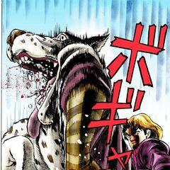 Dio kicking <a href=