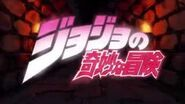 JoJo's Bizarre Adventure OP1 Sono Chi no Sadame SFX