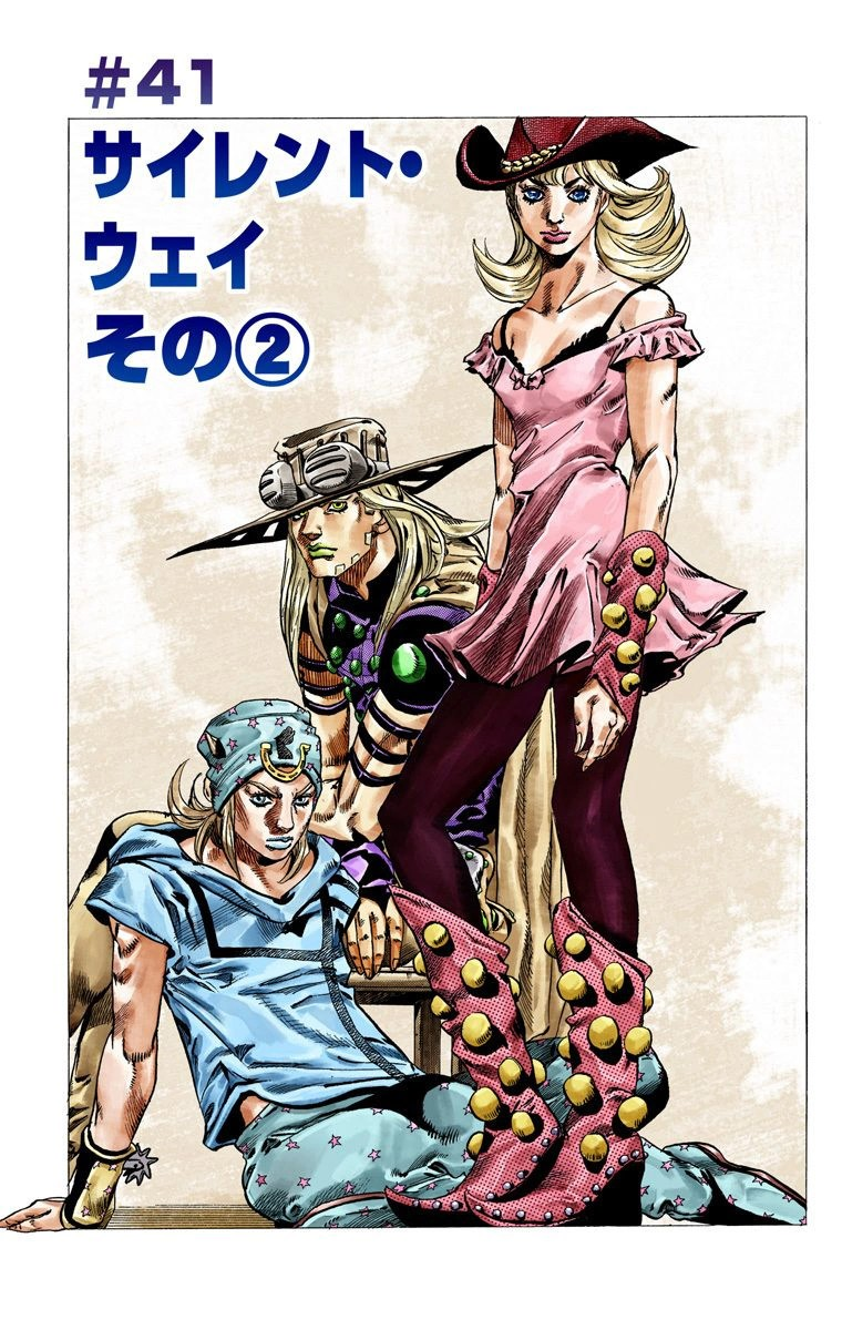 Sbr Chapter 41 Jojo S Bizarre Encyclopedia Fandom
