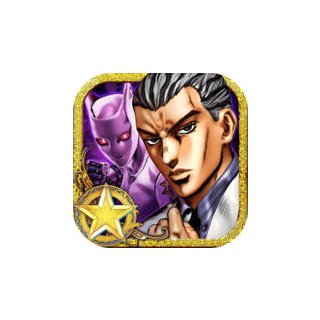 Mature Kosaku icon