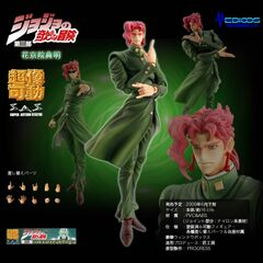 Noriaki Kakyoin from the <a href=