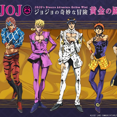 Постер с главными персонажами