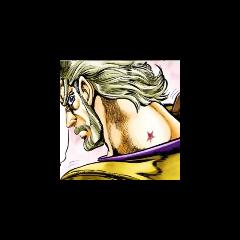 Old Joseph's <a href=