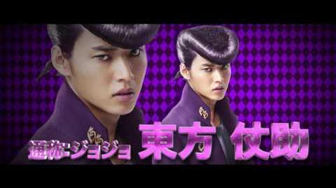 映画『ジョジョの奇妙な冒険 ダイヤモンドは砕けない 第一章』キャラクターPV(仗助編)【HD】2017年8月4日(金)公開