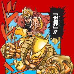 DIO's artwork for <i><a href=