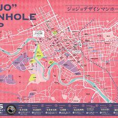 JoJo Manhole Map (<i><a href=