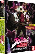 Jojo Season 2 BD (French)