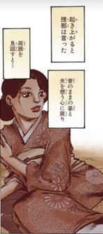 RinaKimono