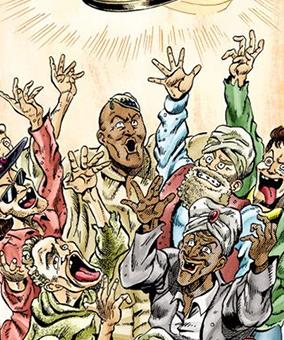 Calcutta Beggars