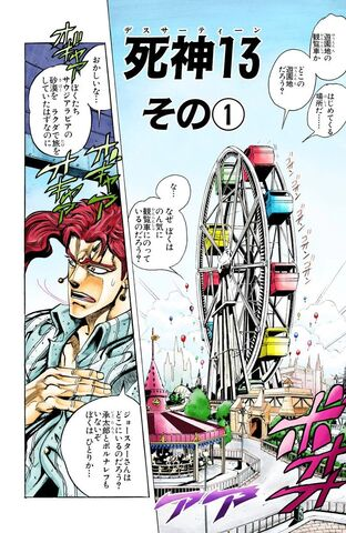 File:Chapter 168 Cover B.jpg